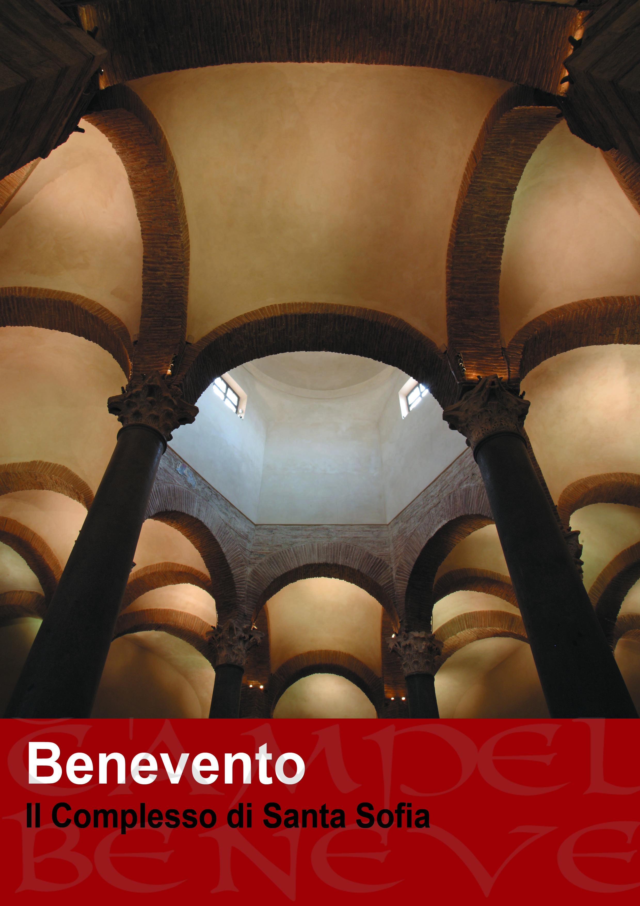 Benevento | Complesso di Santa Sofia