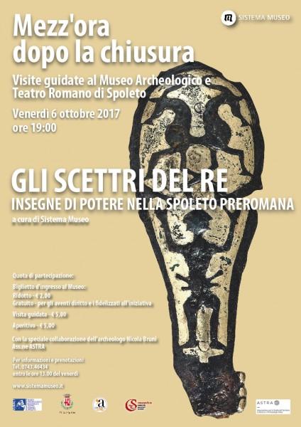 <!--:it-->Mezz'ora dopo la chiusura - Gli Scettri del Re<!--:--><!--:en-->Mezz'ora dopo la chiusura - The King's Scepters<!--:--> @ Museo Archeologico Nazionale | Spoleto | Umbria | Italia