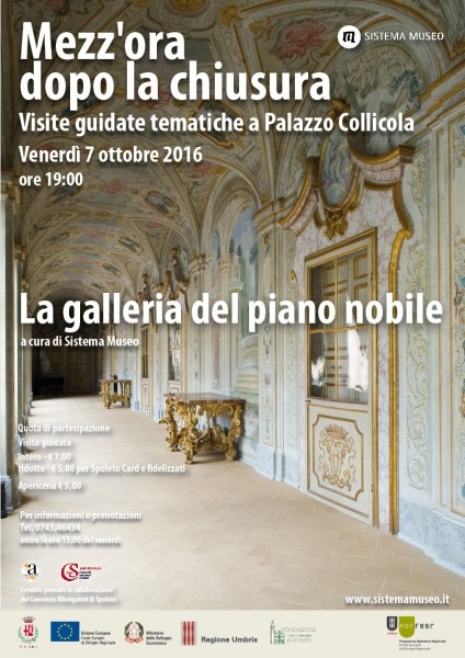 <!--:it-->Mezz'ora dopo la chiusura - LA GALLERIA DEL PIANO NOBILE<!--:--><!--:en-->Mezz'ora dopo la chiusura - THE PIANO NOBILE'S GALLERY<!--:--> @ Palazzo Collicola | Spoleto | Umbria | Italia