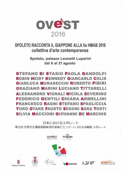 <!--:it-->OVèST 2016 - Spoleto racconta il Giappone alla 5a HMAB 2016<!--:--> @ Palazzo Leonetti Luparini | Spoleto | Umbria | Italia