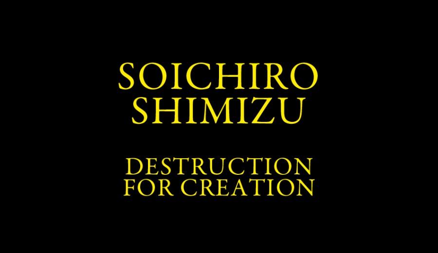 <!--:it-->Destruction for Creation - Mostra di SOICHIRO SHIMIZU a Palazzo Collicola<!--:--><!--:en-->Destruction for Creation - SOICHIRO SHIMIZU at Palazzo Collicola<!--:--> @ Palazzo Collicola Arti Visive | Spoleto | Umbria | Italia