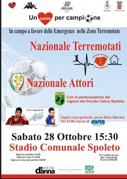 <!--:it-->Nazionale Attori contro Nazionale Terremotati<!--:--><!--:en-->Soccer: Actors' National Team vs Earthquaked Areas' Selection<!--:--> @ Stadio Comunale   Spoleto   Umbria   Italia