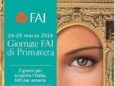 <!--:it-->GIORNATE FAI DI PRIMAVERA 2018<!--:--><!--:en-->2018 SPRING DAYS OF FAI (Italian Environment Fund)<!--:--> @ Chiesa ed Oratorio dei Santi Simone e Giuda | Spoleto | Umbria | Italia