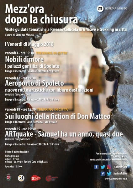 "<!--:it-->Mezz'ora dopo la chiusura - Sui luoghi della fiction di Don Matteo<!--:--><!--:en-->Mezz'ora dopo la chiusura - On the places of ""Don Matteo"" TV series<!--:--> @ Casa Romana 