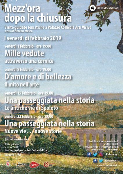 <!--:it-->Mezz'ora dopo la chiusura - Una passeggiata nella storia. Le antiche vie di Spoleto<!--:--><!--:en-->Mezz'ora dopo la chiusura - Strolling Through History. Spoleto's Ancient Streets<!--:--> @ Palazzo Collicola Arti Visive | Spoleto | Umbria | Italia