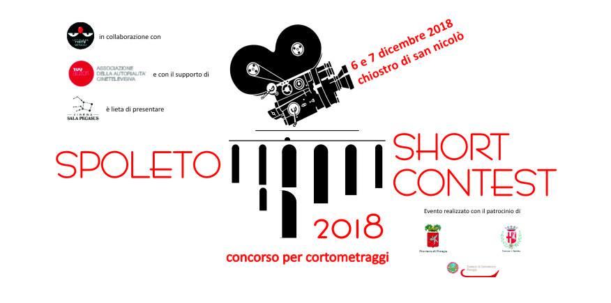<!--:it-->Spoleto in Corto - 3 giorni dedicati al fumetto, ai corti, all'animazione<!--:--> @ Complesso Monumentale di San Nicolò