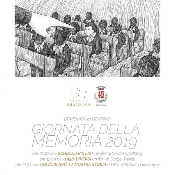 <!--:it-->Programmazione speciale GIORNATA DELLA MEMORIA<!--:--> @ Cinéma Sala Pegasus