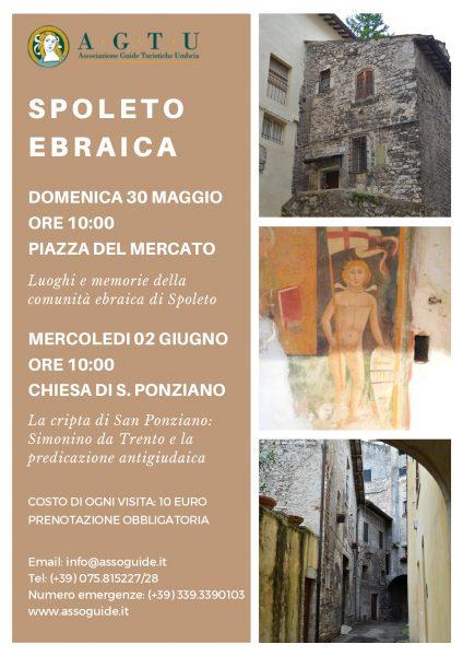 <!--:it-->SPOLETO EBRAICA | VISITA GUIDATA<!--:--> @ Spoleto